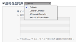 Iphone_contact_02