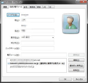Windows_contact_02