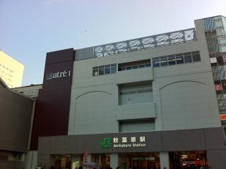 Akihabara_01