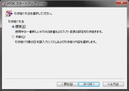 Ichitaro_sou_setup_14