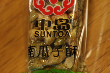 China_sweet_03