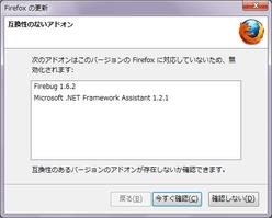 Firefox_4_05