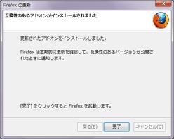 Firefox_4_07