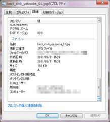 Msppt_18