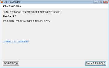 Firefox_5_01