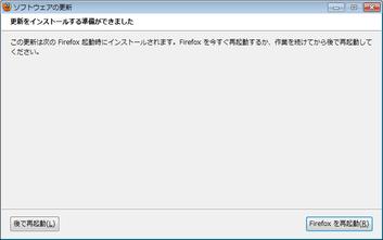Firefox_5_04
