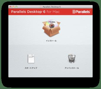 Parallels_desktop_07