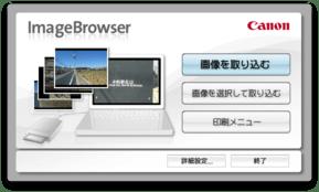 Imagebrowser_01