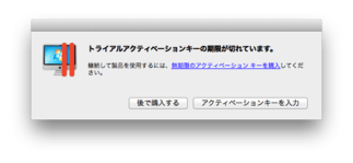 Parallels_desktop_41