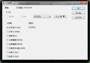 Atok_property_04