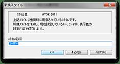 Atok_property_06