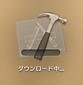 Install_xcode4_02