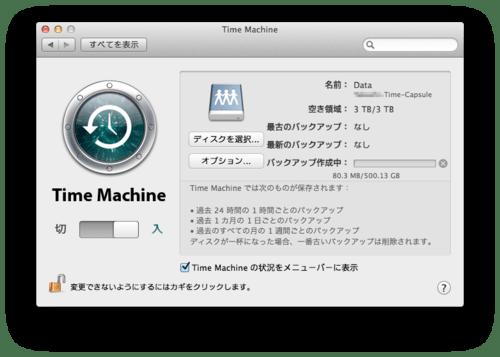 Timemachine_05