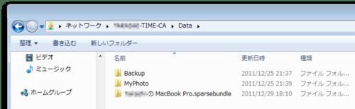 Windows_share_02