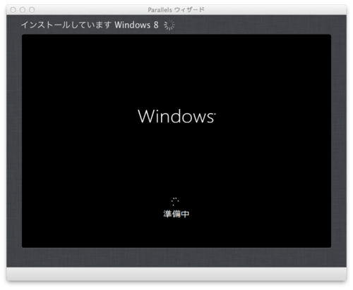 Windows8_rp_11