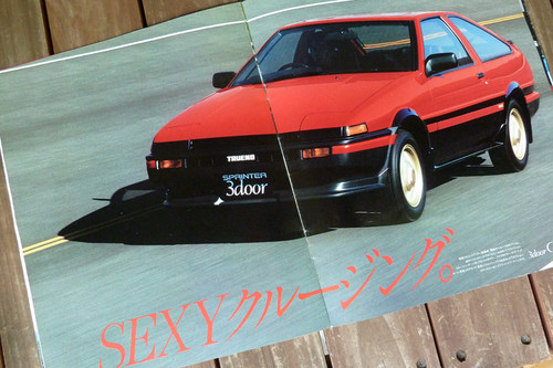 Ae86_catalogue_04