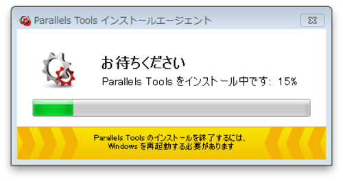 Parallels_upgrade_05