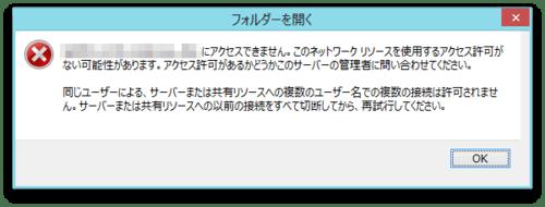 Delete_qualification_01