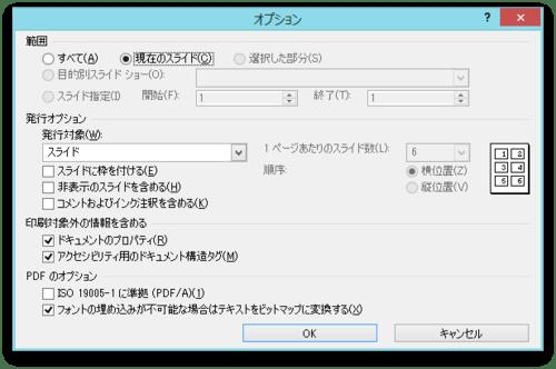 Office_pdf_02