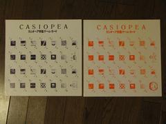 casiopea_gamecard_02