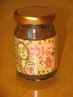 Curry_pot_01