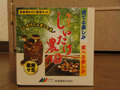 shiitake_004