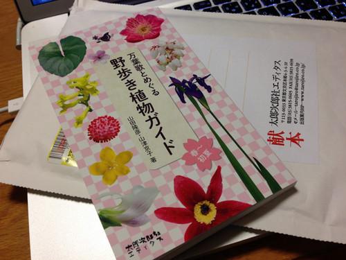 Noaruki_guide_01