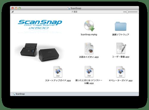 Scansnap_ix500_11