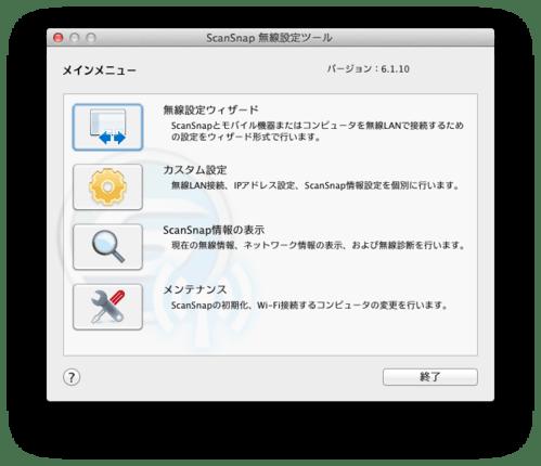 Ix500_setup_wifi_02