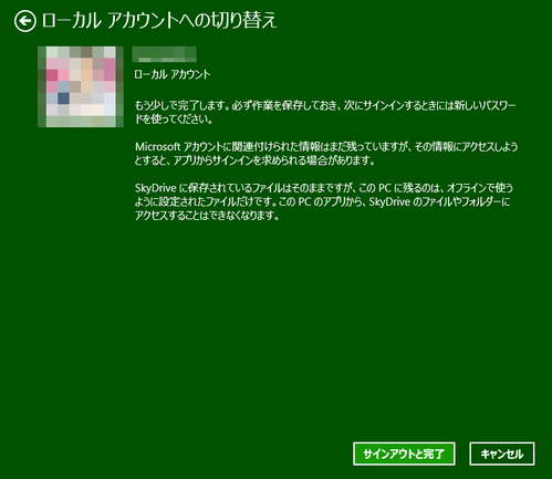 Windows_81_28