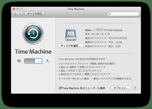 Time_machine_01