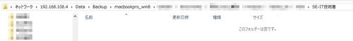 Windows8_explorer_01
