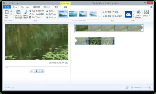 Movie_maker_01