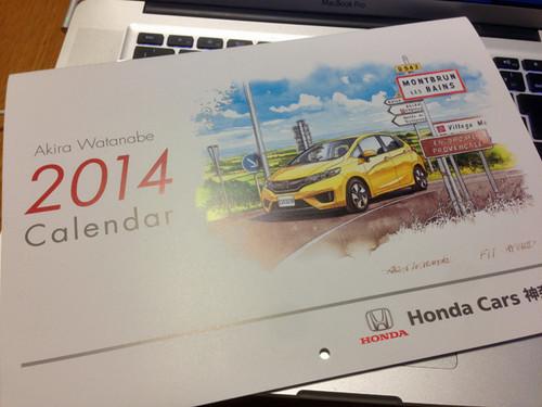 Honda_calendar_02
