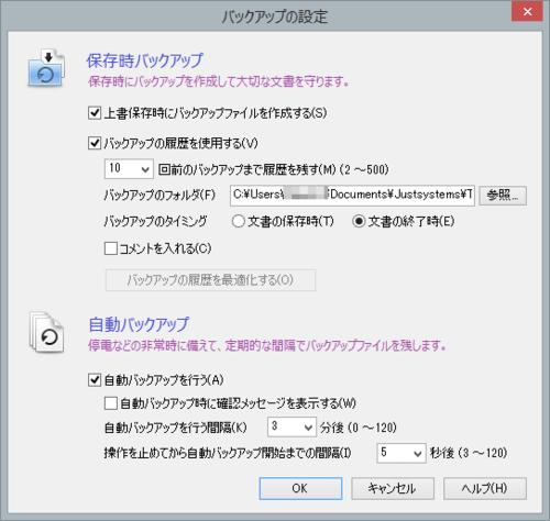 Ichitaro_2014_02