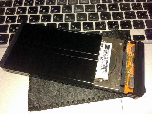 Ide_hdd_case_04