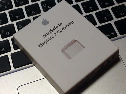 Magsafe_adapter_01
