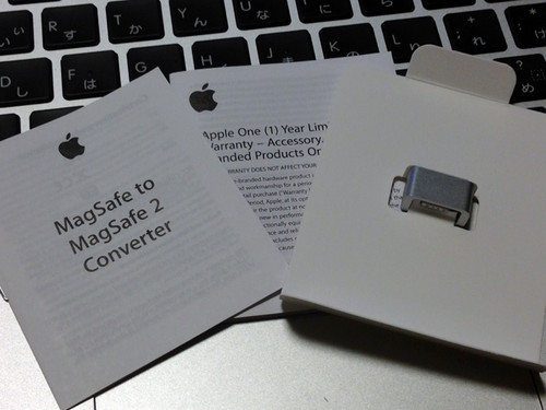 Magsafe_adapter_02