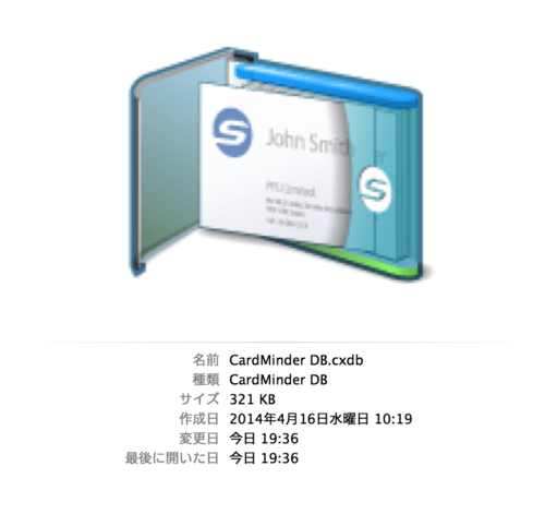 Cardminder_02