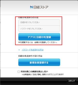 Nikkei_store_10