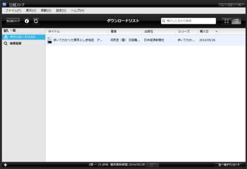 Nikkei_store_11