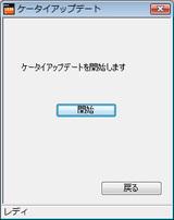 W05k_update1_03