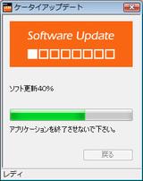 W05k_update1_05
