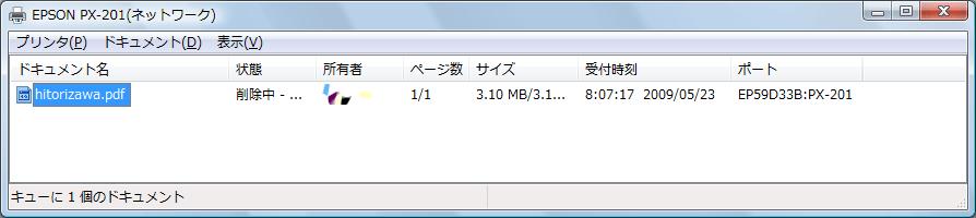 Remove_printjob_01