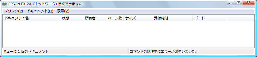 Remove_printjob_02