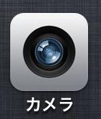 Iphone_camera_01