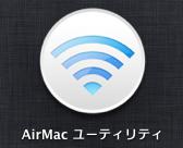 Airmac_01