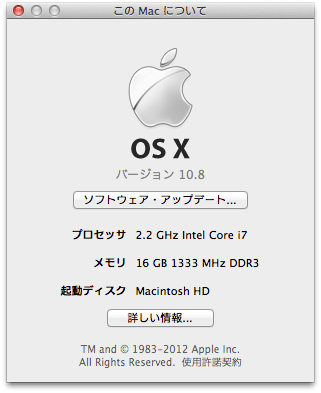 Macosx10_8_09