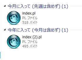 Windows_8_explorer_03