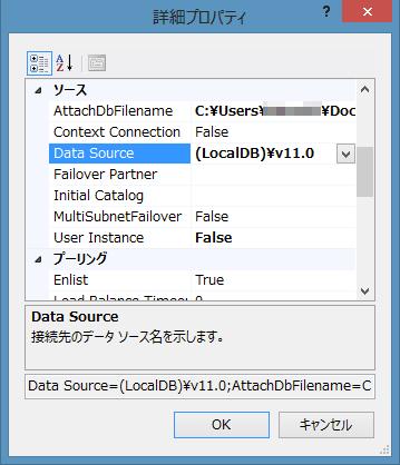 Vs2012_db_upgrade_06